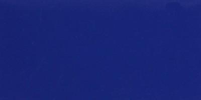 Jual CP-G-11-Glossy-dark-blue