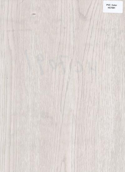 Daftar Motif Lantai Vinyl Terbaru Harga Murah Rp 120rb Meter