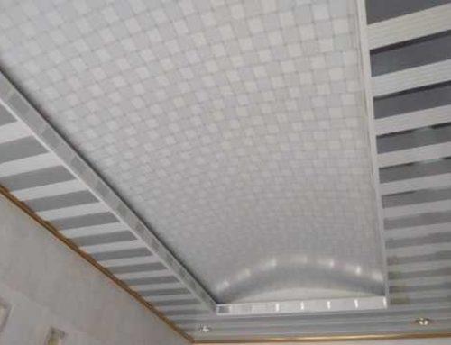 Mengenal plafon PVC untuk mendekorasi rumah anda